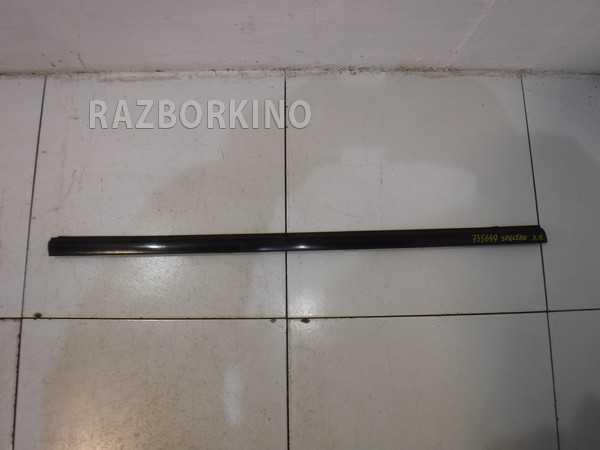 120df6301e2f503c153a21a43780900a - Уплотнитель стекла левой передней двери